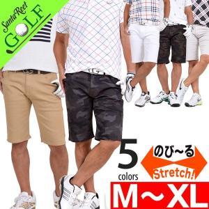 ショートパンツ メンズ ゴルフウェア ゴルフパンツ 大きいサイズ ストレッチ 短パン 夏 夏物 NF-NEP12|diana