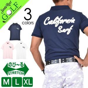 サガラ刺繍半袖ゴルフポロシャツ サンタリート Santareet select  ●キレイなシルエッ...