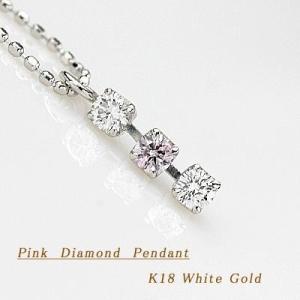 K18WGピンクダイヤPDN 0.04ct 0.08ct誕生日 結婚記念日 プレゼント 妻 彼女 女性ピンクダイヤモンド ピアス レディース|diaw