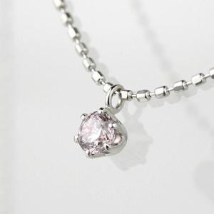 PT天然ピンクダイヤPDN  0.10ctピンクダイヤモンド ネックレス ピンクダイヤ ネックレス 即日発送可  品質保証書付  輝き厳選保証 誕生日|diaw