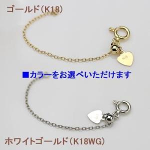 アジャスターチェーン5.5cmアズキタイプホワイトゴールド(K18WG)orゴールド(K18)※10.5cmは9000円(税別)当店にてご注文確認後、|diaw