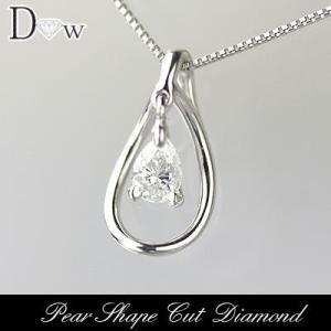 天然ダイヤモンドペンダントネックレス 0.15ct F・Gカラー SIクラスダイヤ使用  品質保証書付 ダイヤモンド  輝き厳選保証   希少カット |diaw