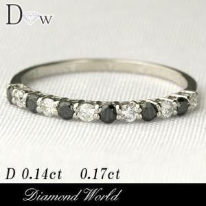 PTブラックダイヤモンドリング 0.14ct 0.17ct  ハーフエタニティータイプ  SIクラスダイヤ使用  品質保証書付 ブラックダイヤモンド|diaw