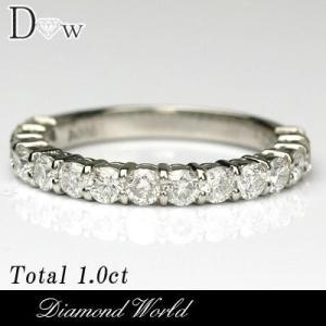 PTダイヤモンドリング 1.00ct  ハーフエタニティータイプ  品質保証書付 ダイヤモンド  輝き厳選保証|diaw