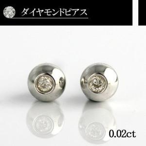 K18WG天然ダイヤモンドピアス 0.02ct 品質保証書付|diaw