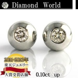 K18WG天然ダイヤモンドピアス 0.10ct 品質保証書付 ダイヤモンド|diaw