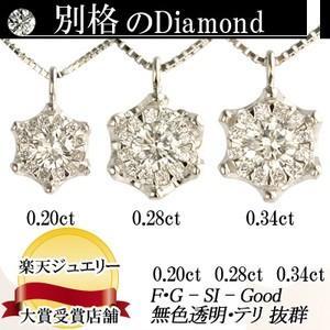 【 50%OFF タイムセール 】PT900 ダイヤモンド ペンダントネックレス 石のサイズが選べる F・Gカラー SIクラス Goodカット|diaw