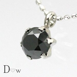 良品質 PTブラックダイヤペンダントネックレス大粒 0.5ct ブラックダイヤモンド  6本爪タイプ  品質保証書付|diaw