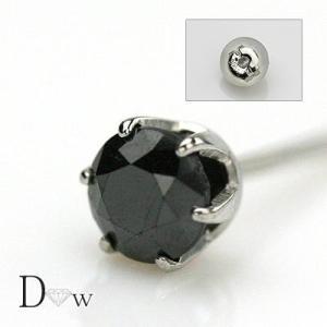 良品質 PTブラックダイヤピアス 0.3ct 片耳ピアス|diaw