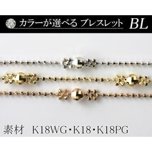 カラーが選べる K18デザインブレスレット2.8mmホワイトゴールド・ゴールド・ピンクゴールド18cm  日本製|diaw