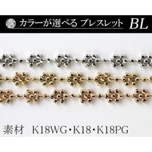 カラーが選べる K18デザインブレスレット3.0mmホワイトゴールド・ゴールド・ピンクゴールド18cm  日本製|diaw