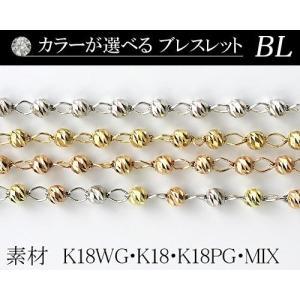 カラーが選べる K18デザインブレスレット2.0mmホワイトゴールド・ゴールド・ピンクゴールド・MIX18cm  日本製|diaw