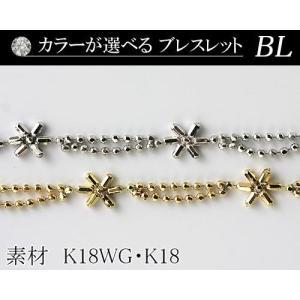 カラーが選べる K18デザインブレスレット4.3mmホワイトゴールド・ゴールド18cm  日本製|diaw