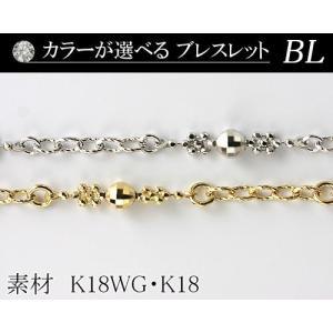 カラーが選べる K18デザインブレスレット3.0mmホワイトゴールド・ゴールド18cm  日本製|diaw