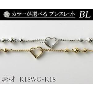 カラーが選べる K18デザインブレスレット8.2mmホワイトゴールド・ゴールド18cm  日本製|diaw