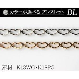 カラーが選べる K18デザインブレスレット2.5mmホワイトゴールド・ピンクゴールド18cm  日本製|diaw