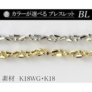 カラーが選べる K18デザインブレスレット2.3mmホワイトゴールド・ゴールド18cm  日本製 diaw
