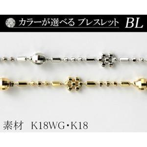 カラーが選べる K18デザインブレスレット2.5mmホワイトゴールド・ゴールド18cm  日本製|diaw