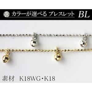 カラーが選べる K18デザインブレスレット5.7mmホワイトゴールド・ゴールド18cm  日本製|diaw