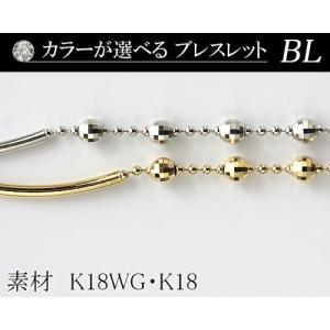 カラーが選べる K18デザインブレスレット2.8mmホワイトゴールド・ゴールド18cm  日本製|diaw