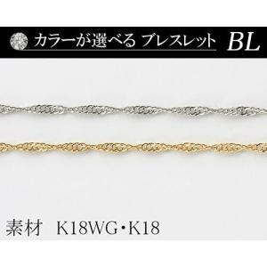 カラーが選べる K18スクリューブレスレット0.9mmホワイトゴールド・ゴールド18cm  日本製 diaw