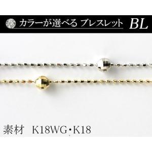 カラーが選べる K18デザインブレスレット2.9mmホワイトゴールド・ゴールド18cm  日本製|diaw