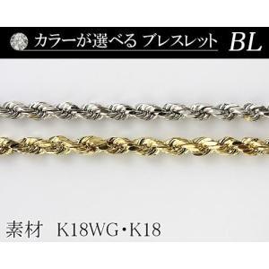 カラーが選べる K18デザインブレスレット2.0mmホワイトゴールド・ゴールド18cm  日本製|diaw