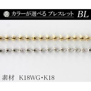 カラーが選べる K18デザインブレスレット1.7mmホワイトゴールド・ゴールド18cm  日本製|diaw