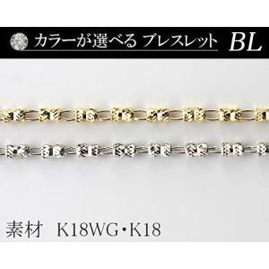 カラーが選べる K18デザインブレスレット1.5mmホワイトゴールド・ゴールド18cm  日本製|diaw