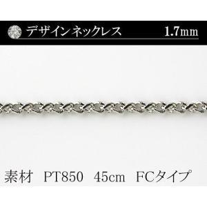 PTデザインチェーン 1.7mm45cm フリーチェーンタイプ 日本製|diaw