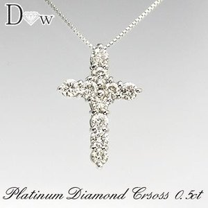 超特価!驚きの86%OFF! プラチナ900天然ダイヤモンドクロスペンダントネックレス 0.50ct...