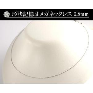 K18WG ピンスライド式形状記憶オメガネックレス 0.8mm|diaw