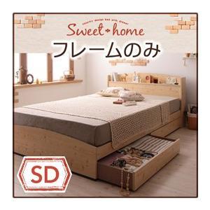 ベッド フレーム セミダブル 収納 コンセント...