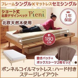 ベッド シングル シングルベッド ローベッド すのこベッド ...
