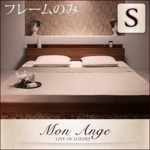 ベッドフレーム ベッド シングルベッド 棚 コンセント付き...