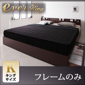 ベッド フレーム キングベッド キング 収納 コンセント...