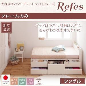 ベッド シングル ベッドフレーム シングルベッド 収納付き...