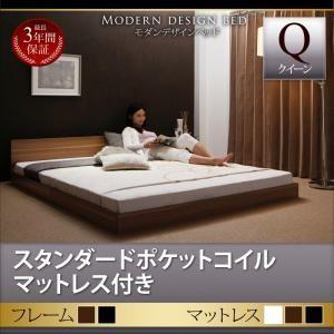 ベッド ベット クイーンサイズ   ベッド スタンダード マ|dicedice