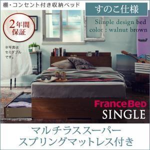 ベッド シングルベッド マットレス付き 棚付きベッド コンセ...