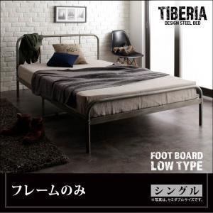 ベッドフレーム シングル ベッド ベット デザインスチールベ...