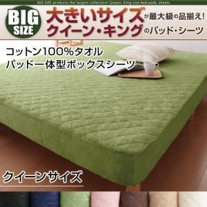 ボックスシーツ クイーン クイーンサイズ ベッド ベッドカバ|dicedice