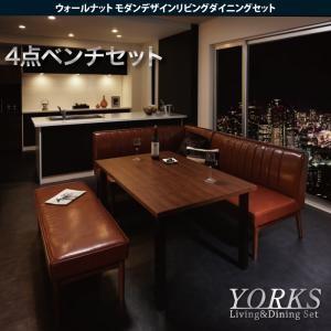 ダイニングテーブル 4点セット(テーブル+ソファ1脚+アームソファ1脚+ベンチ1脚) 右アーム W120|dicedice