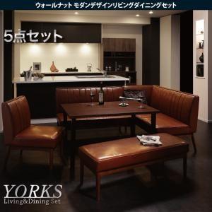 ダイニングテーブル 5点セット(テーブル+ソファ1脚+アームソファ1脚+チェア1脚+ベンチ1脚) 右アーム W120|dicedice
