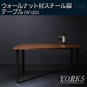 ダイニングテーブル W120|dicedice