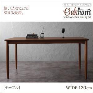テーブル ダイニングテーブル 北欧 無垢材 天然木 120 dicedice