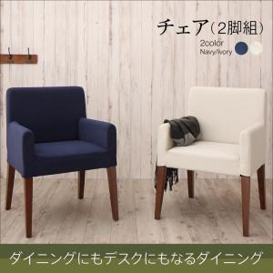 椅子 おしゃれ 座りやすい ソファ 1人掛け カフェ dicedice