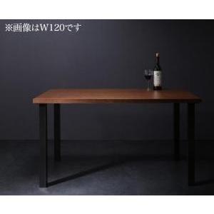 ダイニングテーブル W150|dicedice