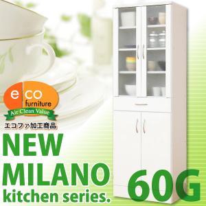 食器棚 収納 キッチン 棚 チェスト 北欧|dicedice