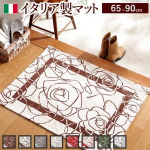 玄関マット 屋内 おしゃれ 北欧 室内 洗える ゴブラン織り|dicedice