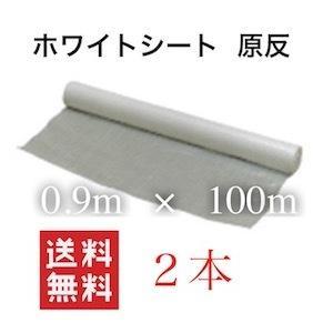 養生 ブルーシート 白 ロール 900 ホワイトシートロール 養生ホワイトシート ホワイトシート 0.9×100 ホワイト|dicedice